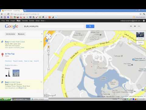 GOOGLE How to Get Coordinates on the Google Maps.avi