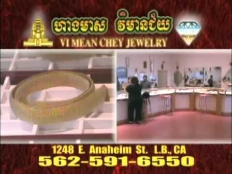 Jewelry - Vimean Chey Jewelry - Fine Jewelry - Custom Design