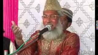 qawwal hifz-ur-rahaman