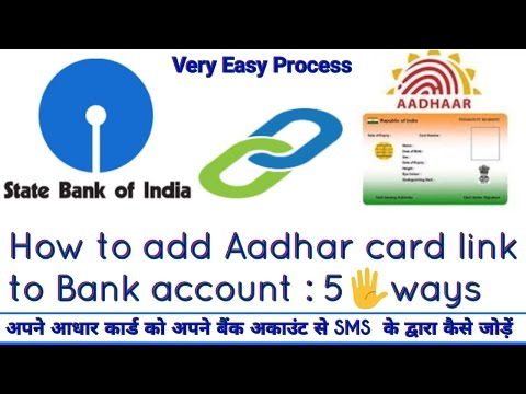 How to Link Aadhar number to Bank Account