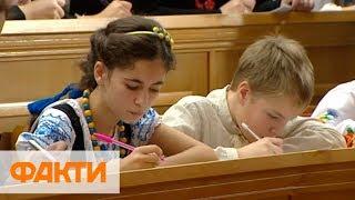 Download Закон о языке в Украине вступил в силу Video