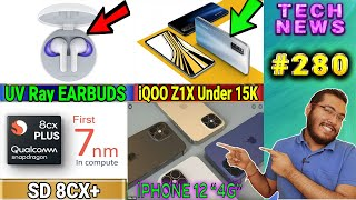 iPHONE 12 4g Varient|Oneplus NORD Dual Punchhole Camera|Realme C11 Specs|Galaxy S20 Lite|SD 8CX Plus