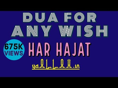 Dua for Any Wish Hajat to Come True-Har Hajat Pori Hone ka Wazifa