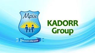 Школа-гимназия «Kadorr Мрiя»