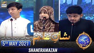 Shan-e-Sehr – Segment: Shan-e-Ilm – 5th May 2021 – Waseem Badami