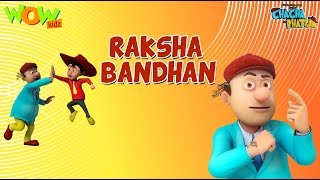 Raksha Bandhan - Chacha Bhatija - 3D Animation Cartoon for Kids| As on Hungama TV