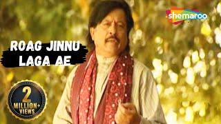 Roag Jinnu Laga Ae - Attaullah Khan - S. M Sadiq - Punjabi Hit Songs