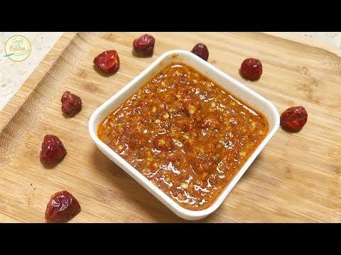 Lal Mirch Ki Chatni Recipe By Cook With Fariha