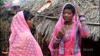 Download #एक परिवार में क्या हुआ दो बहुओं के साथ || वायरल विडियो देखिये गांव की सच्चाई घटना है || khesari 2 Video