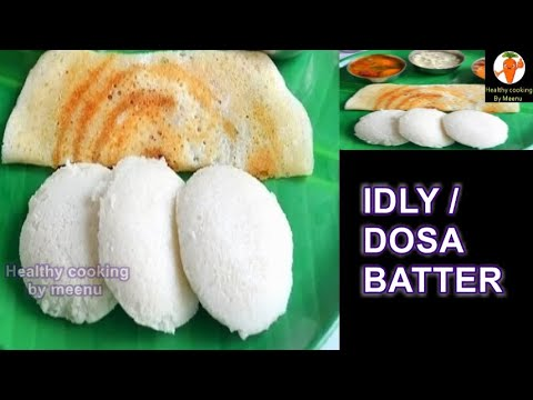 How to make Idly/Dosa Batter(With Roasted Rice Powder)