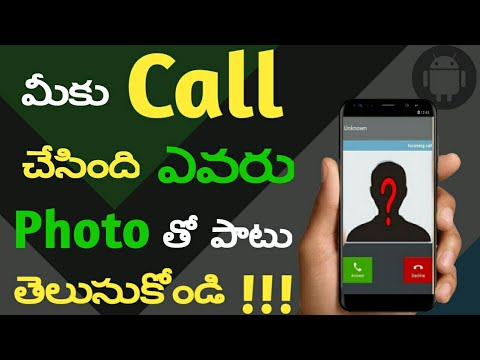 How To Find Unknown Number Details | Find Unknown Caller Photo | Eyecon | Telugu.