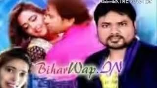 14 मिनट ले चुम्मा देहम मिले आ जईहऽ। hit bhojpuri song2017-2018..alam Raj.