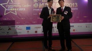 音樂堂市場及亞洲業務總監 - 高松傑 Jacky Ko 榮獲《都市盛世》「卓越商界奇才2013」