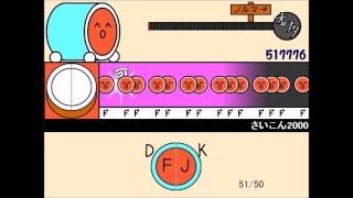 【太鼓のオワタツジン】さいこん2000【5年ぶりにプレイ】