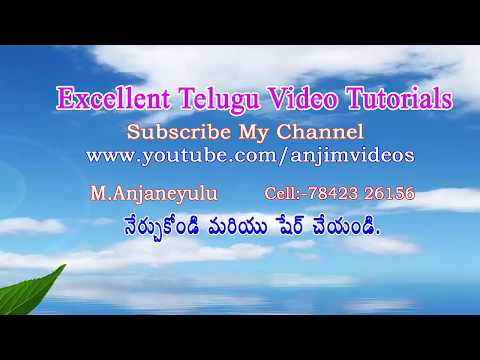 How to apply column Guides In PageMaker 7.0    PageMaker 7.0 Tutorial In Telugu