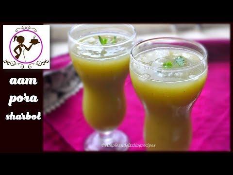 সাধারণ আম পোড়া শরবত আরো মজাদার করে তুলুন - Aam Pora Sharbat Recipe | Refreshing Pora Aamer Sharbat