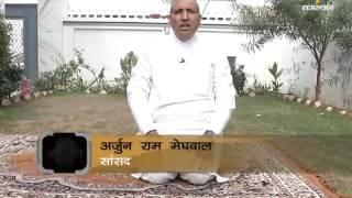 Download Doosara Pehalu-Arjun Ram Meghwal-Samsad-Rajasthan-On 28th Dec 2014 Video