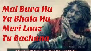 Mai Bura hu ya Bhala hu Meri Laaz tu bachana ❤️Irfani Wazdani Sufi Kalam Qawwali ❤️