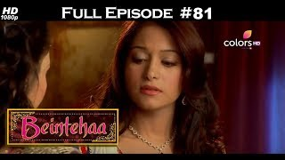 Beintehaa - Full Episode 56 - With English Subtitles - PakVim net HD