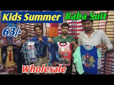 Baba suit wholesale market  ||  kids summer cloths wholesale market