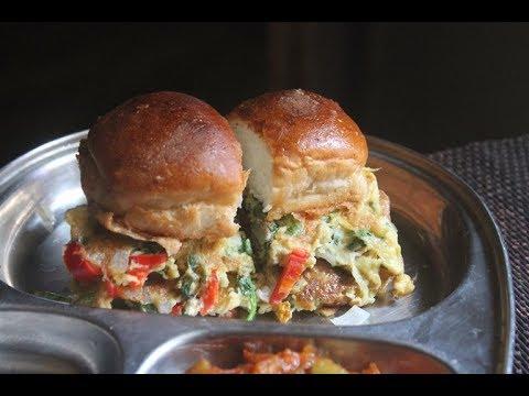 Mumbai Egg Pav Recipe - Street Food Recipe