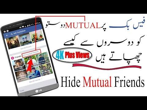 How to hide mutual friends on facebook urdu/hindi by technical faridullah