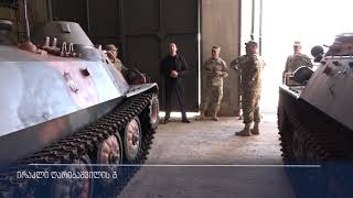 თავდაცვის მინისტრი ვაზიანის სამხედრო ბაზებზე არსებულ მდგომარეობას გაეცნო