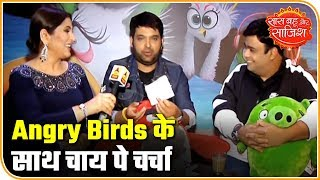 SBS Originals: 'Chai Pe Charcha' with Kapil Sharma, Archana Puran Singh & Kiku Sharda | SBS
