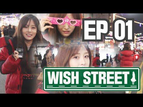 Wish Street EP 1. Korean Hot Street Sinchon (신촌) Vlog! 캐스퍼의 신촌 Vlog! | Wishtrend
