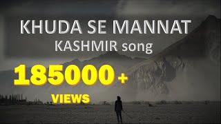 Khuda Se Mannat Hai Meri | MERA KASHMIR | Keerthichakra | Sandeep KP | Jos Jossey | JJ music Studioz