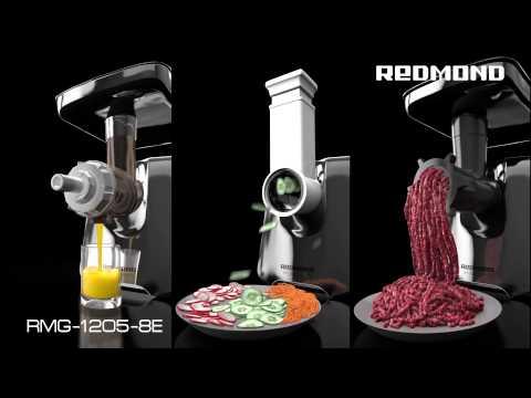 Meat grinder REDMOND RMG-1205-8-E