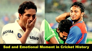 ক্রিকেট ইতিহাসের সবচেয়ে আবেগময় ও দুঃখজনক ৫টি মুহূর্ত। Emotional and Sad Moment in Cricket History.