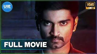 100 (Tamil)   Full Movie   Atharvaa   Hansika Motwani   UIE (with English Subtitles)