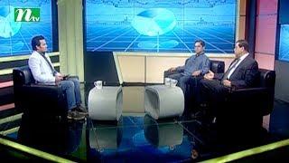 Market Watch | Episode 595 | Stock Market and Economy Update | Talk Show