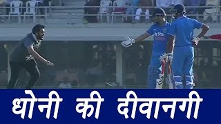 MS Dhoni fan rushes onto pitch to touch Captain Cool