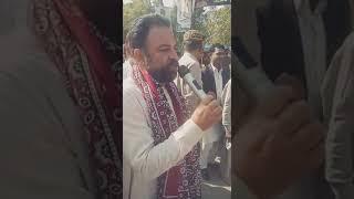 Mir Balach Talpur Speech at Press Club Hyd