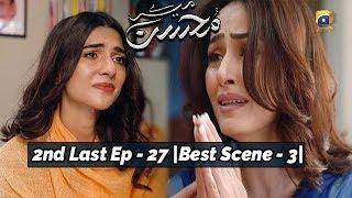 Meray Mohsin | 2nd Last Ep 27 | Best Scene - 03 |