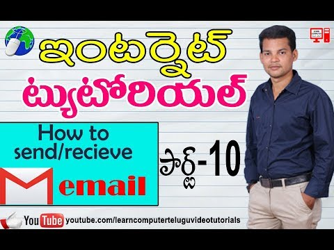 Internet Tutorial in Telugu #10  | how to send email in gmail on computer | Learn Internet Basics