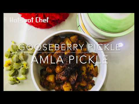 Nellikai Urugai | Amla Pickle | Indian Gooseberry pickle