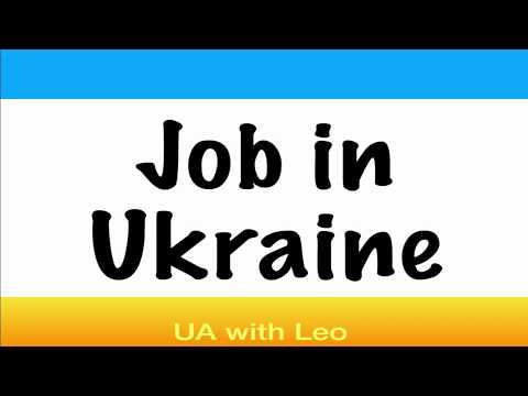 Job In Ukraine