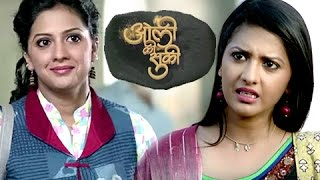 Tejshri Pradhan Talks About Her New Marathi Movie | Oli Ki Suki | New Marathi Movie