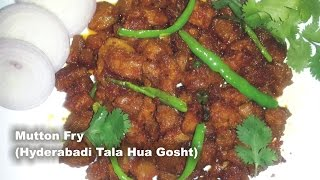 Tala hua Gosht Recipe Video (Dry) - Fried Mutton - Simple, Easy & Quick Hyderabadi Cooking (English)