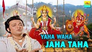 YAHA WAHA JAHA TAHA-2 || KAVI PRADEEP || ASHISH KUMAR \u0026 KANAN KAUSHAL || JAI SANTOSHI MAA
