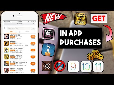 New Install In App Purchases Unlimited Coins (NO JAILBREAK/COMP) iOS 11/10/9 On iPhone/iPod/iPad