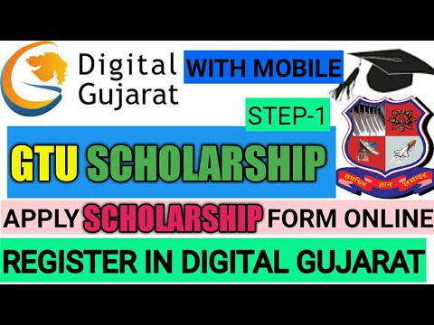 Gtu scholarship step-1 how to fill scholarship form online how to register in digital gujarat easy