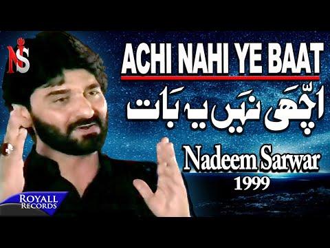 Tu Na Aya Ghazi by Mir Hasan Mir + Noha Writup