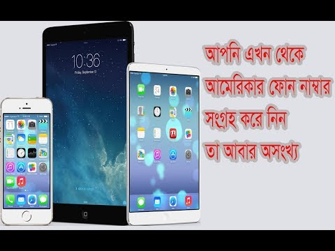 How to Collect Free Phone Number/Real USA Number[Easy Bangla BD]