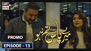 Meray Paas Tum Ho Episode 13 | Promo | ARY Digital Drama