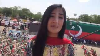 360 coverage from PTI Jalsa | SAMAA TV | Imran Khan | 28 April 2017