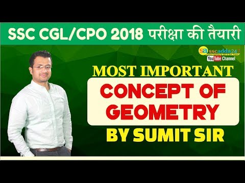 SSC CGL, SSC CPO 2018 | Most Important Concept Of Geometry By Sumit Sir | Maths